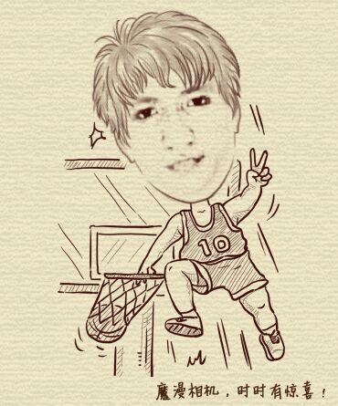 Foto Karikatur 2